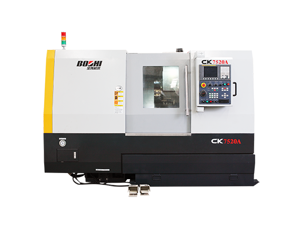 CK7520 Series CNC Lathes